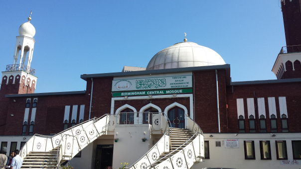 "Birmingham mosque responds to EDL with ""Best of British"" tea party"