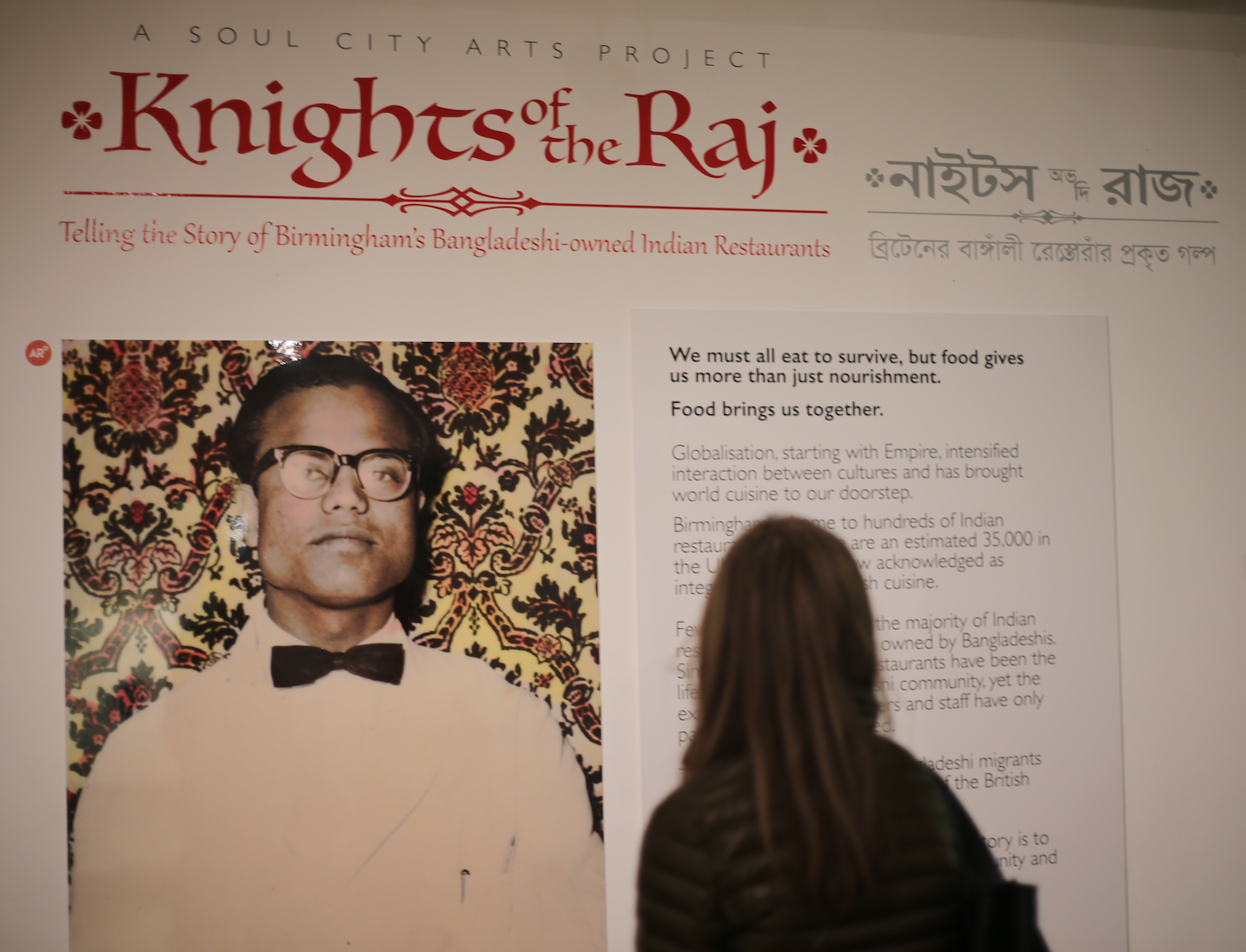 REVIEW   'Knights of the Raj' exhibition, BM&AG