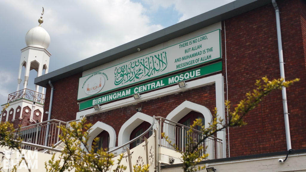 There will be five Eid prayer services at Birmingham Central Mosque