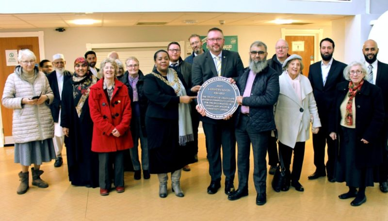 The Green Lane Masjid and Victorian Society teams with the Lord Mayor of Birmingham Yvonne Mosquito and the awarded plaque