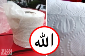 "Calls for M&S boycott following discovery of ""Allah"" toilet paper"
