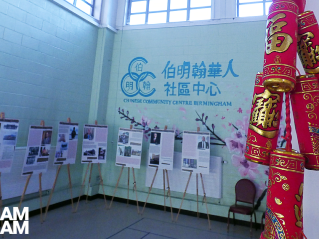 The Chinese Community Centre Birmingham is hosting the exhibition