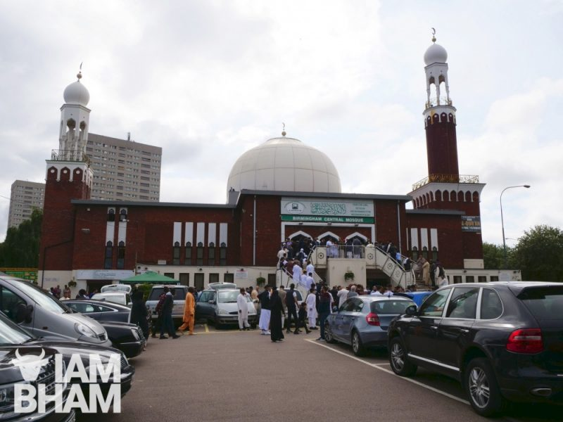 The Birmingham Central Mosque in Highgate