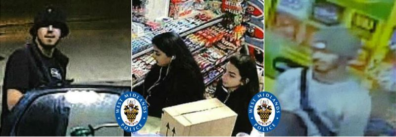 WMP detectives are now appealing for your help to identify these people