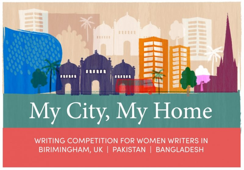 'My City, My Home' is a writing competition for women from Birmingham, Bangladesh and Pakistan