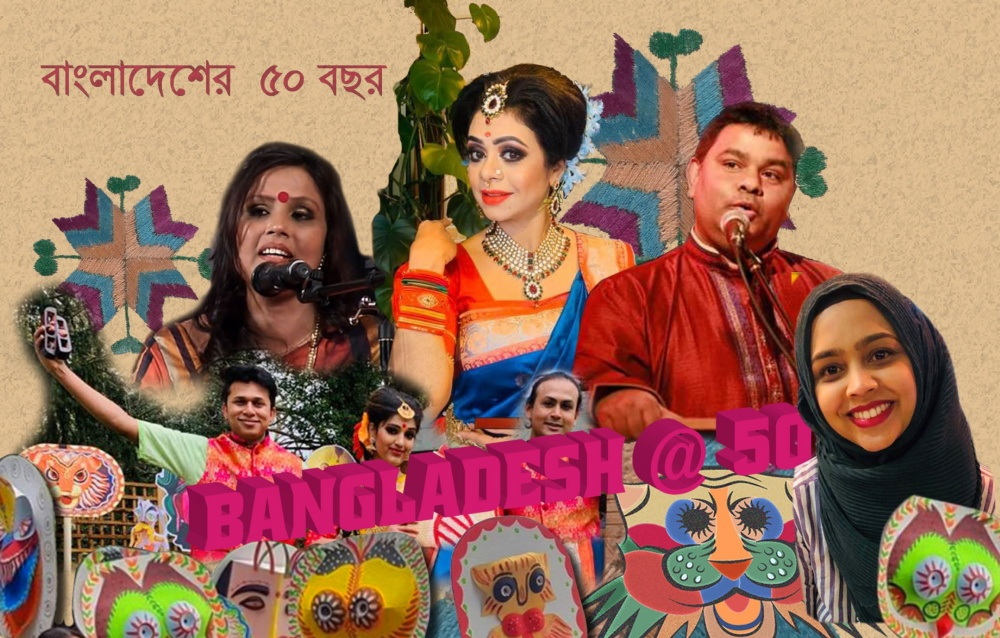 Community fun day to be held in Birmingham to mark 50 years of Bangladesh freedom