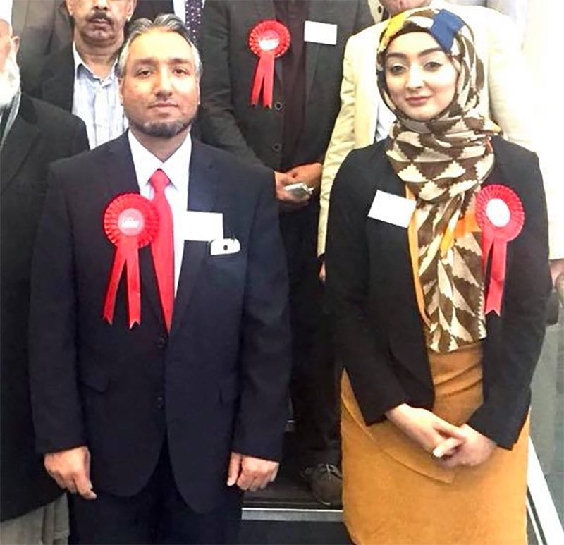Residents have planned a protest against Small Heath councillors Safia Akhtar and Zaheer Khan
